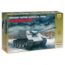 """Звезда 3669, Тяжелый немецкий истребитель танков """"Ягдпантера"""""""